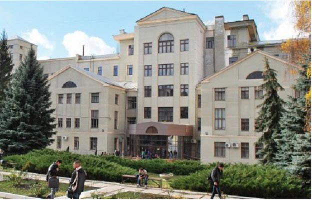 دانشگاه پزشکی بوگامولتس اوکراین