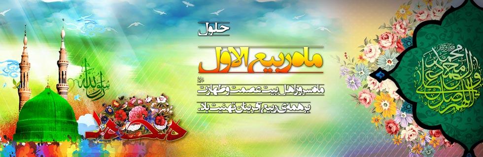 طراح: عبدالرضا زرگری