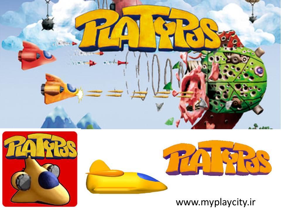 دانلود بازی Platypus 1 برای کامپیوتر