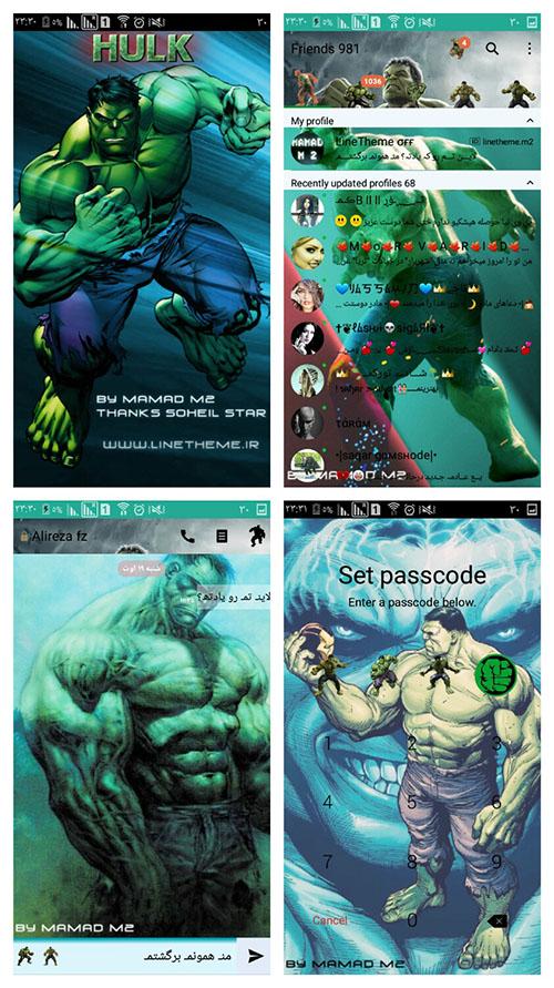دانلود رایگان تم هالک Hulk برای لاین