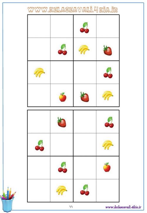 نمونه مربع شگفت انگیز برای کودکان