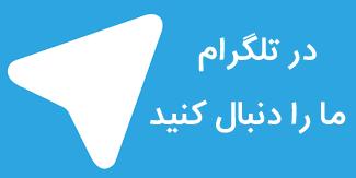 کانال تلگرام سایت روس مدیکال