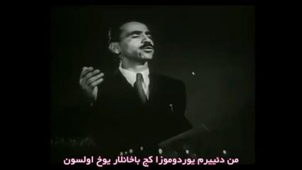 شاعر آذربایجان