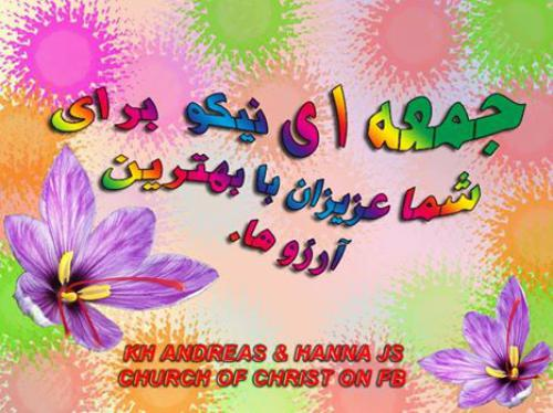 image result for ‫روز ‬‎