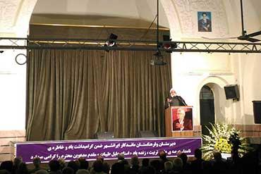 آیینه یزد - شب ایرانشهری جلیل طیبات