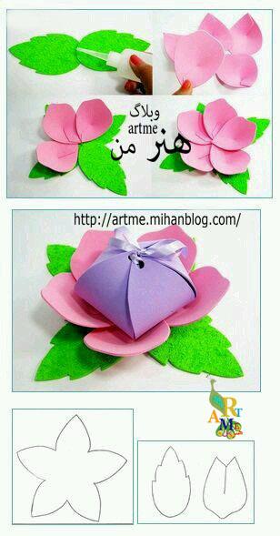 http://s8.picofile.com/file/8312670726/65036e67f7cb4c631ee809690a619d16.jpg
