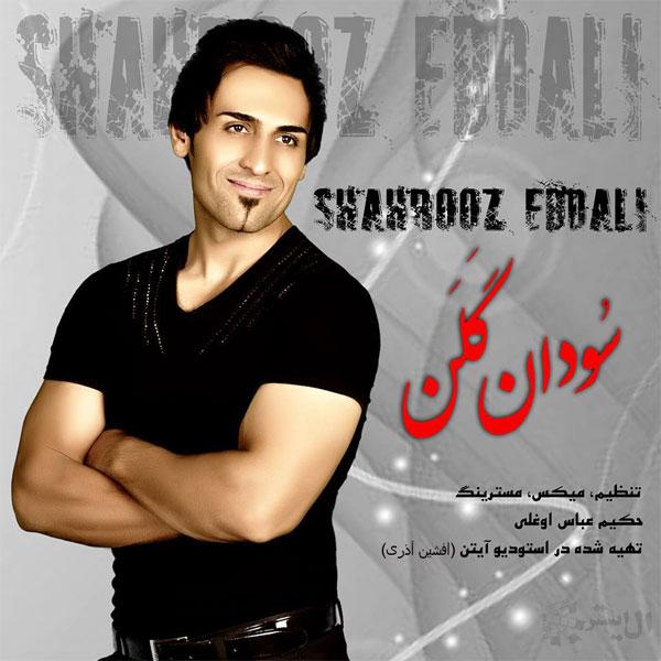http://s8.picofile.com/file/8312689184/42Shahrouz_Ebdali_Sodan_Galan.jpg