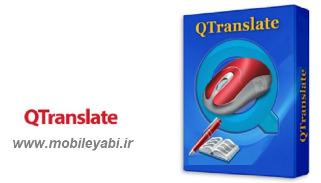 برنامه QTranslate