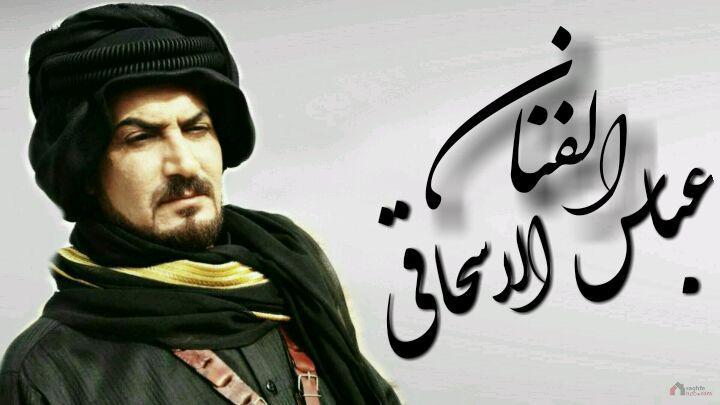 عباس سحاگی