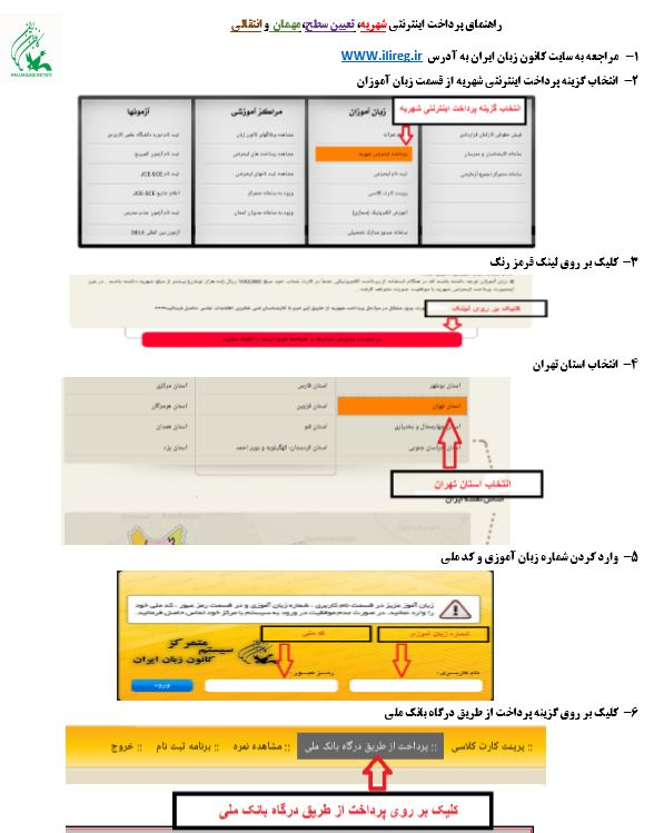 http://s9.picofile.com/file/8313022950/2_1.jpg