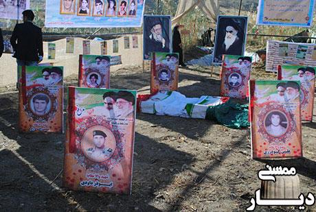 اولین یادواره شهدای دانشجو و مدافع حرم شهرستان ممسنی