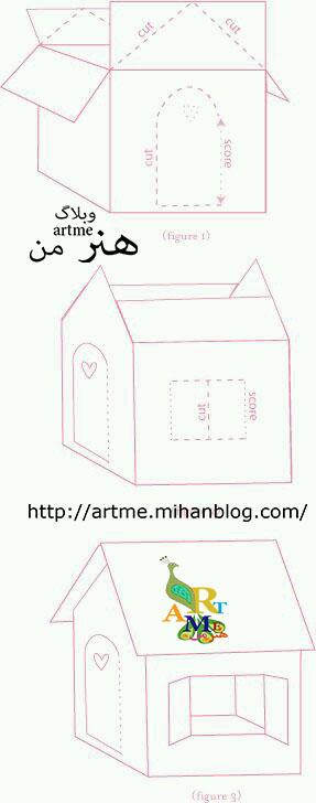 http://s8.picofile.com/file/8313117534/ce097a80f47bcb6e0d97989beb3ff2b2.jpg