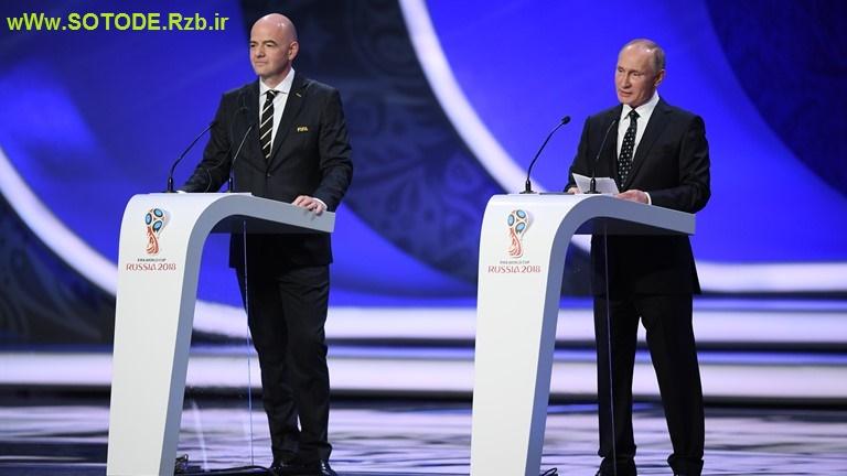 ولادمیر پوتین و جانی اینفانتینو در مراسم جام جهانی روسیه Vladimir Poutine And Gianni Infantino in World 2018 Russia