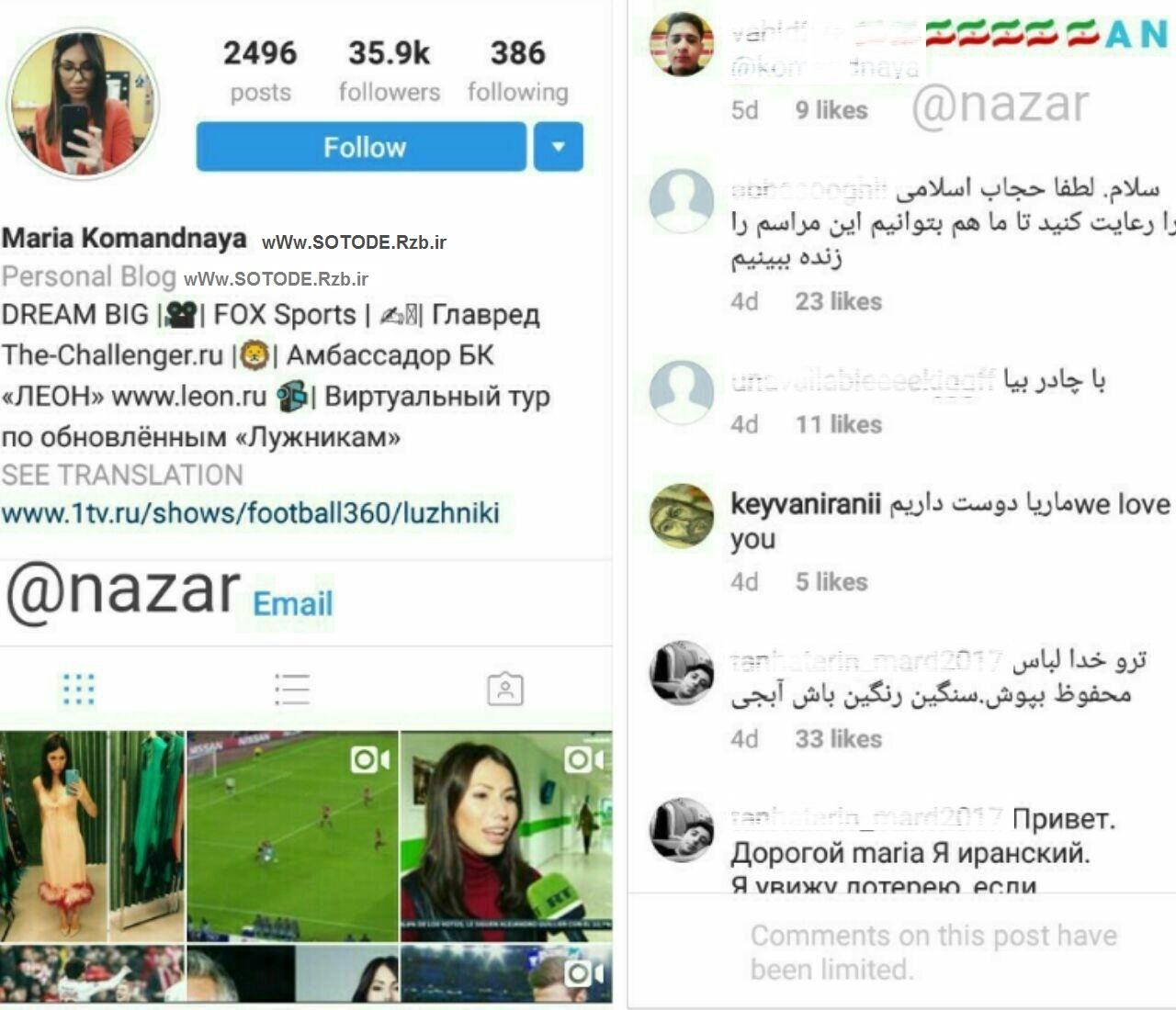 درخواست کاربران ایرانی از ماریا کوماندنایا برای حضور در مراسم قرعه کشی جام جهانی 2018 روسیه