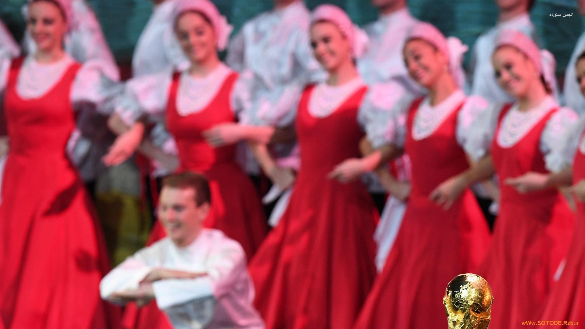 عکس هایی از رقص قبل از برگزاری مراسم جام جهانی 2018 روسیه