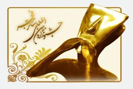 حضور دو نمایش از گیلان در سی و ششمین جشنواره بین المللی تئاتر فجر