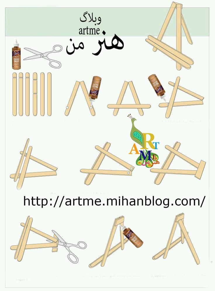 http://s8.picofile.com/file/8313338626/ca24bcf1a5b453la294e26.jpg