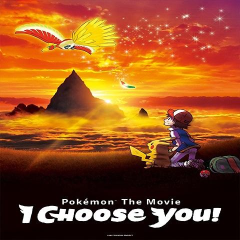دانلود رایگان فیلم Pokemon The Movie 2017