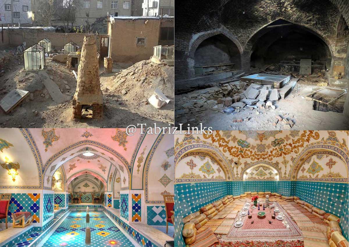 حمام تاریخی تبریز