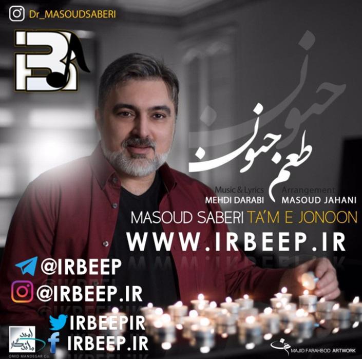 http://s8.picofile.com/file/8313489100/Masoud_Saberi_Tame_Jonoon_irbeep_ir_.jpg