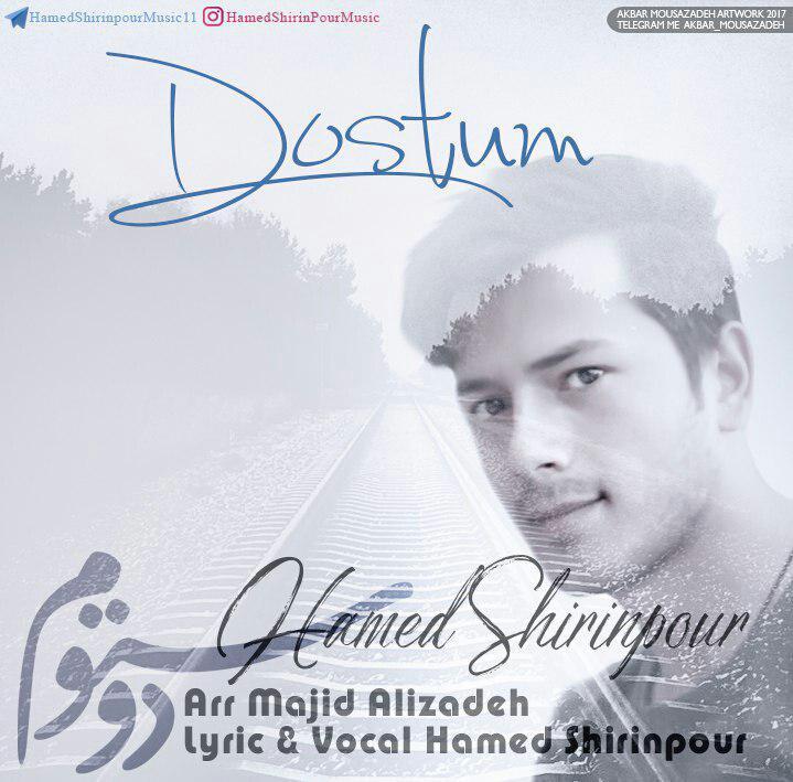 http://s8.picofile.com/file/8313589942/47Hamed_Shirinpour_Dostum.jpg