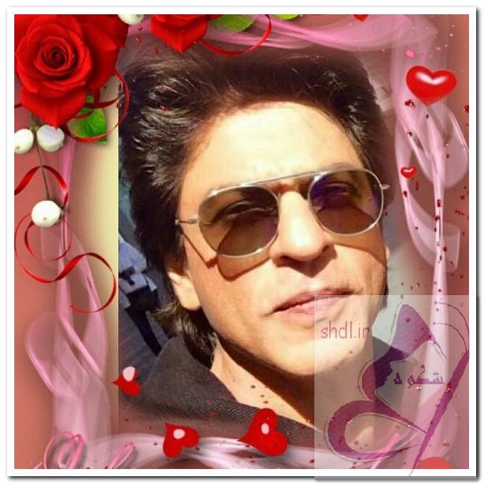 Love u SRK