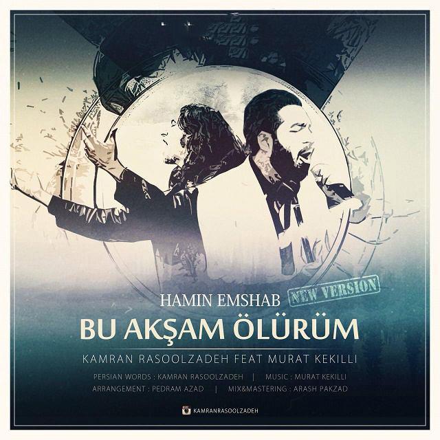 http://s8.picofile.com/file/8313609476/28Kamran_Rasoolzadeh_Bu_Aksam_Olurum.jpg