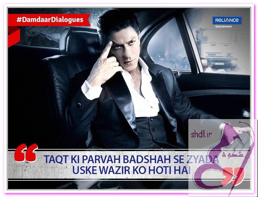 عکس شاهرخ خان در فیلم دان 2