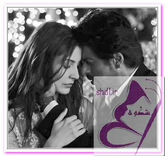 شاهرخ خان در نقش هری و انوشکا شرما در نقش سجال در فیلم جدید وقتی که هری سجال را ملاقات کرد