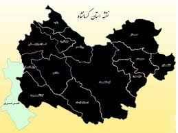 مرز خسروی در کدام استان است - مرز خسروی کجاست