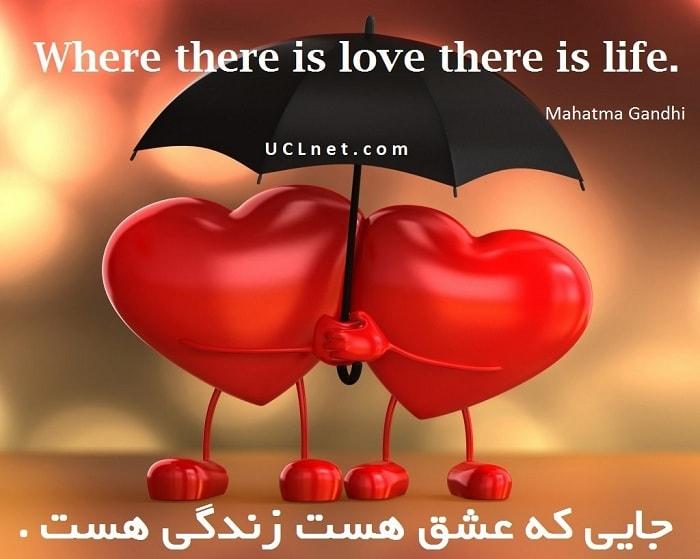 Love Quote - مهاتما گاندی - Mahatma Gandhi - عاشقانه