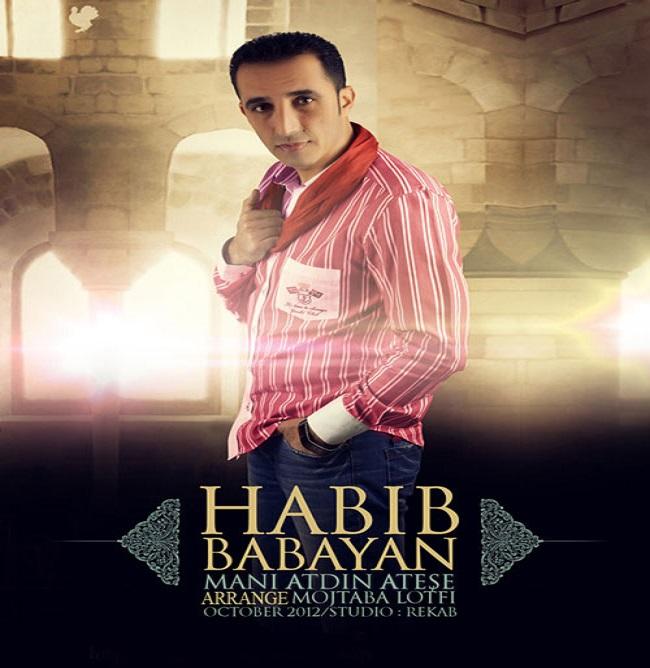 http://s8.picofile.com/file/8313932276/18Habib_Babayan.jpg