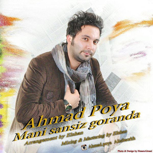 http://s8.picofile.com/file/8314130750/12Ahmad_Pouya_Mani_Sansiz_Goranda.jpg