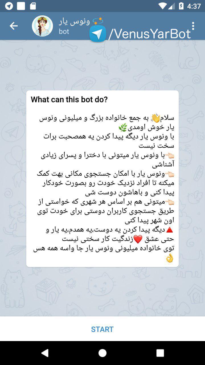 دوست دختریابی تلگرام