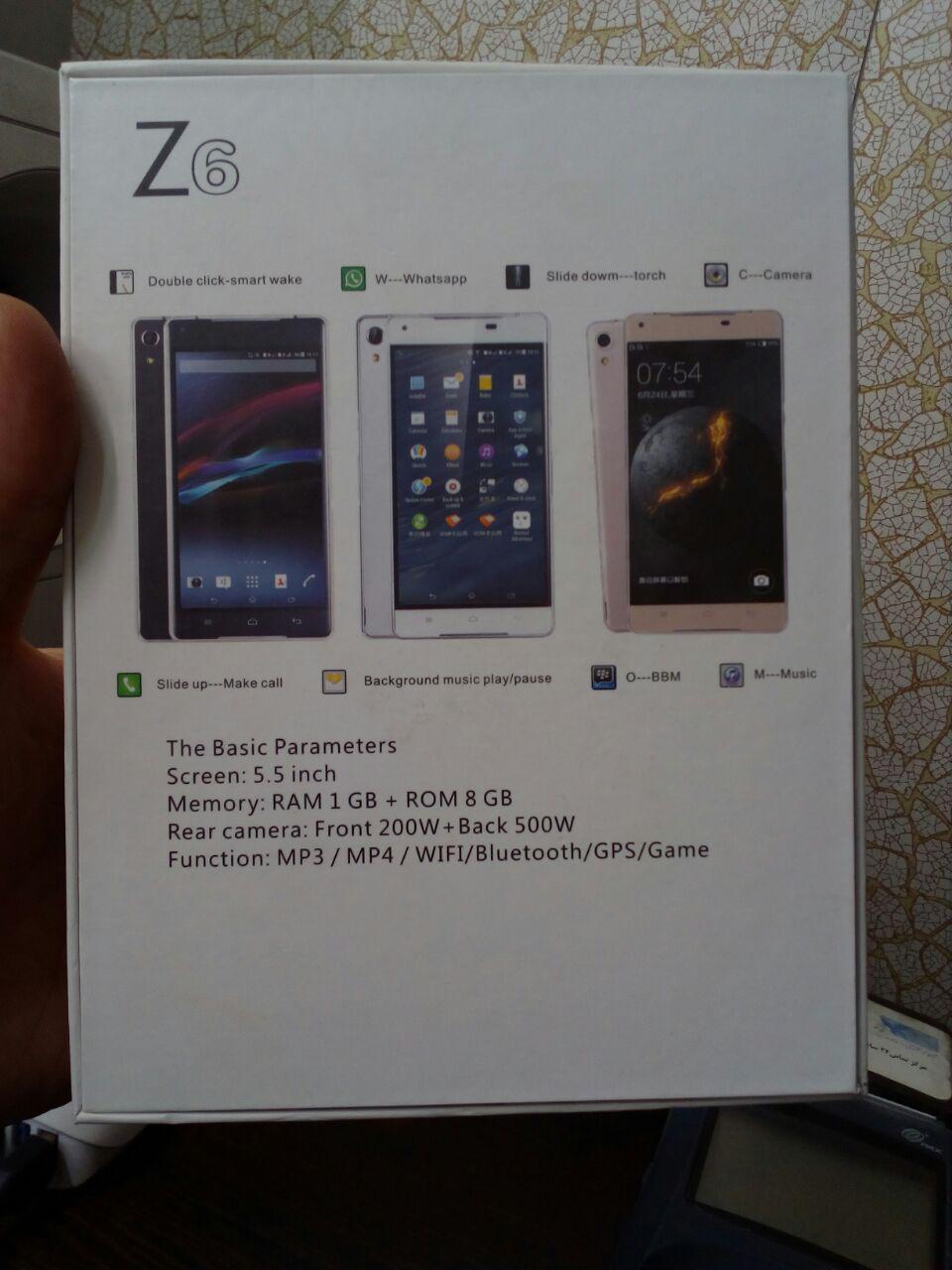 z6 mt6572  گوشی طرح