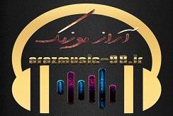 آراز موزیک - آلبوم اورجینال ترکی