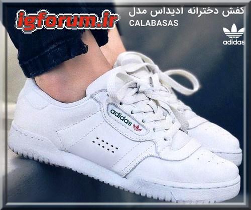 کفش اسپرت 1396 دخترانه سفید مجلسی کفش اسپورت دخترانه سفید مدل  کفش کتونی  کتانی  کفش کالج سفید دخترانه مدل 2018 کفش ساده و قشنگ زنانه خرید اینترنتی پستی آنلاین