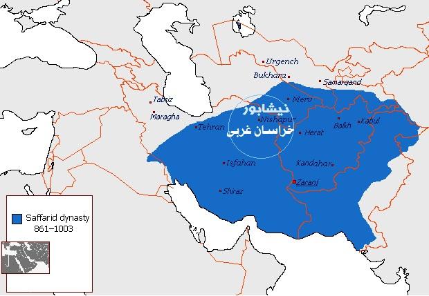 نیشابور، مرکز خراسان غربی و پایتخت ایران در دوره صفاریان