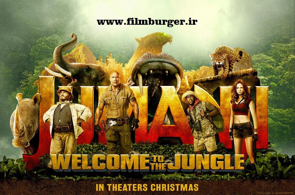 پوستر جدیدی از فیلم Jumanji : Welcome to the Jungle  !
