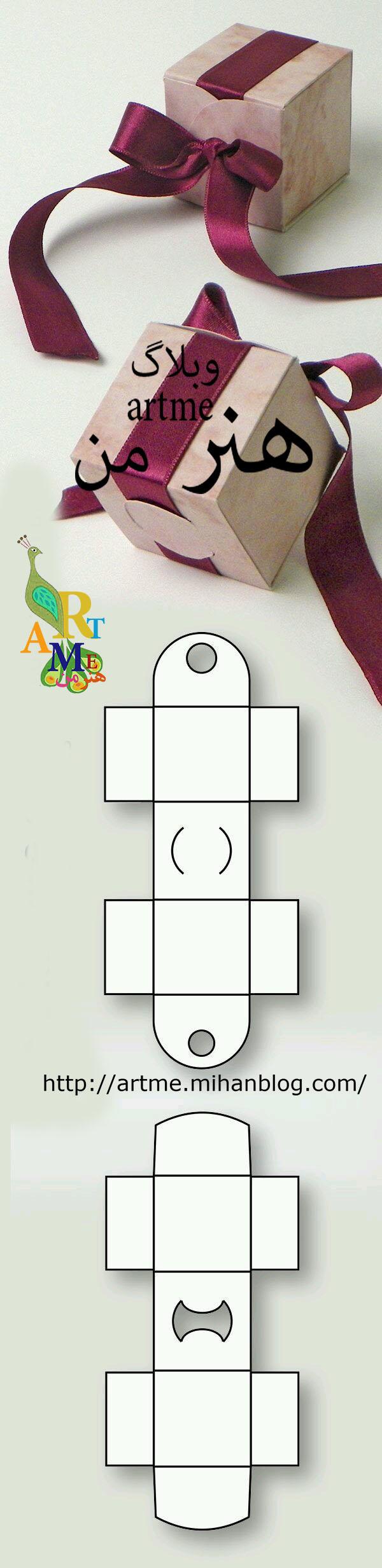 http://s8.picofile.com/file/8314374742/524b511fd2133c7f731defbcd91f267f.jpg
