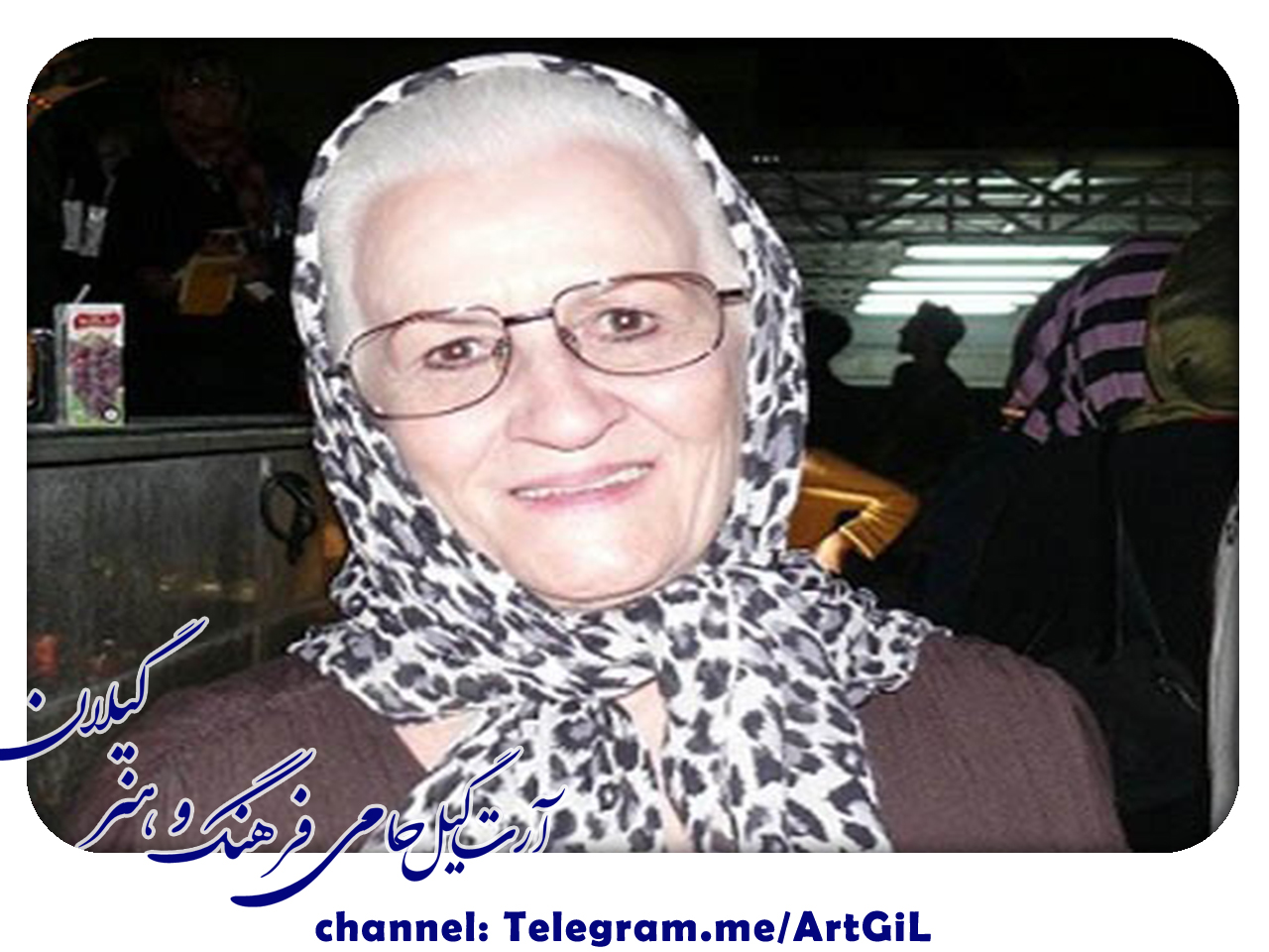 بیوگرافی ملکه رنجبر (بازیگر)