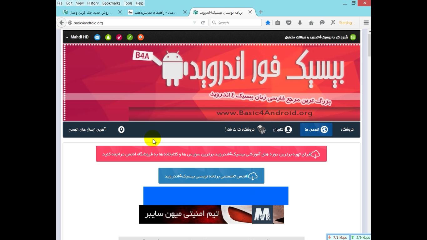 Screenshot_315_.png