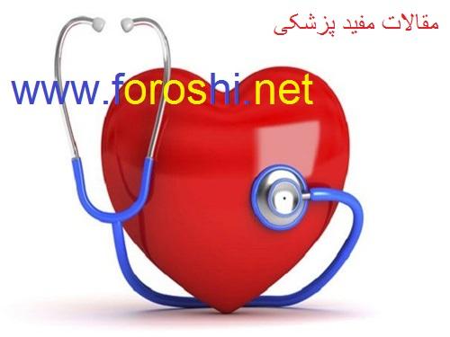 آموزش مسائل پزشکی
