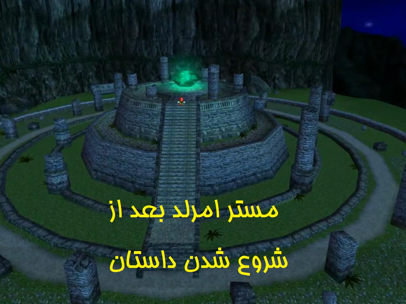 http://s8.picofile.com/file/8314620968/SA_Emerald_Alter.png