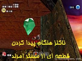 http://s8.picofile.com/file/8314646942/Pmp03.jpg