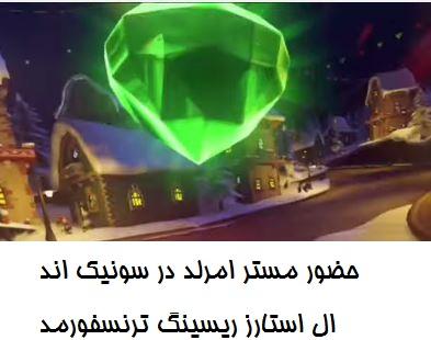 http://s8.picofile.com/file/8314746926/66.jpg