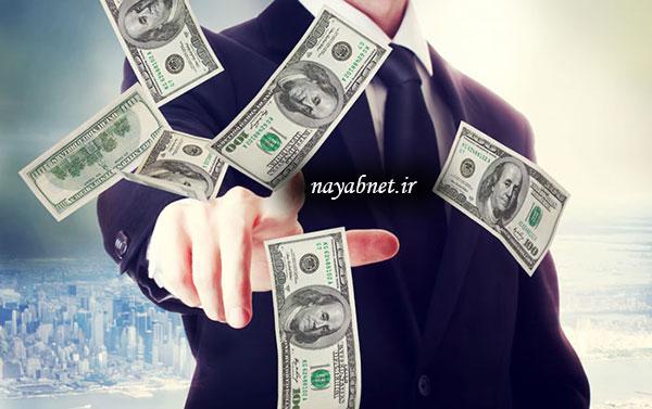 پول یا رویا _ پول درآوردن _ پول چیست