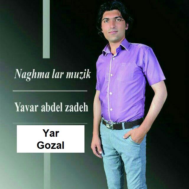 http://s8.picofile.com/file/8314832134/20Yavar_Abdel_Zadeh_Yar_Gozal.jpg