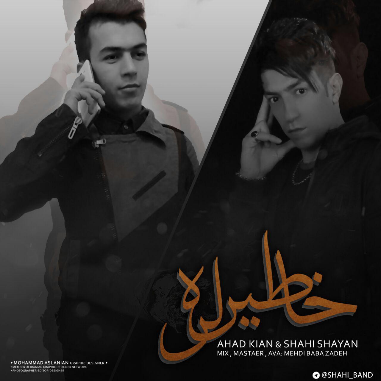 http://s8.picofile.com/file/8314838500/09Ahad_Kian_Shahi_Shayan_Khatiralar.jpg
