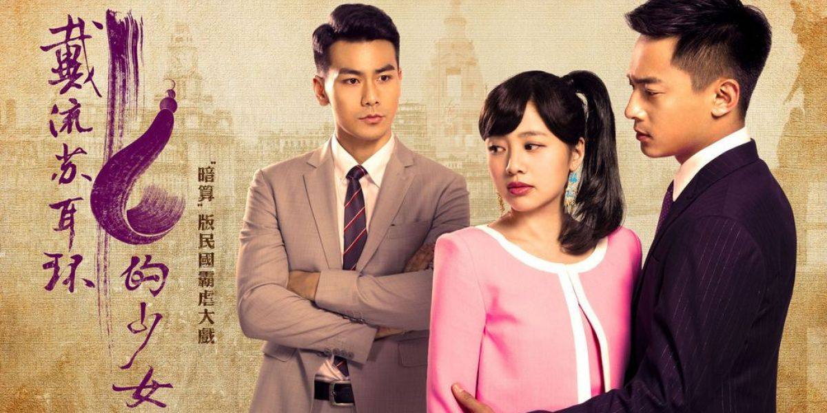 http://s8.picofile.com/file/8314928318/the_girl_who_wear_earring_gone_with_the_shirt_teamdai_liu_su_er_huan_de_shao_nvgirl_with_tree_blossom_earrings.jpg